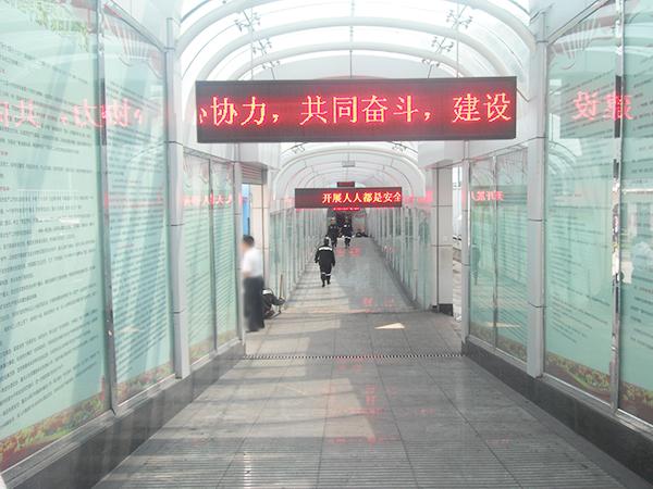 阳光走廊工程1