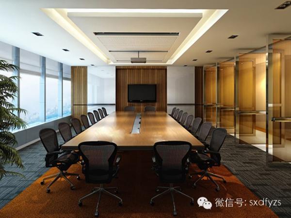 办公空间设计(二)